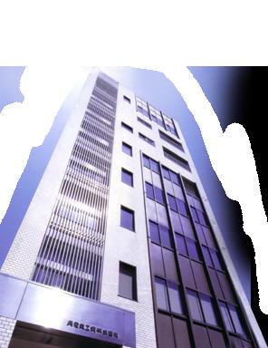 泉電気工業ビル